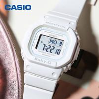 双11预售:CASIO 卡西欧 BABY-G系列 BGD-560 多功能运动手表