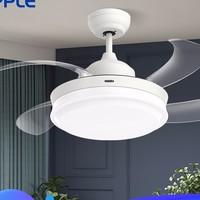 1日0点:OPPLE 欧普照明 LED风扇隐形吊扇 白色款 三档调风