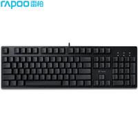 1日0点:RAPOO 雷柏  V860 机械键盘 有线键盘 游戏键盘 104键