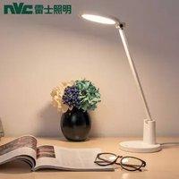 1日0点:nvc-lighting 雷士照明 国标AA级台灯 13w
