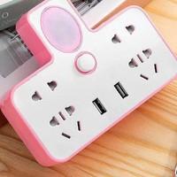 李绅 USB夜灯充电插座 粉色