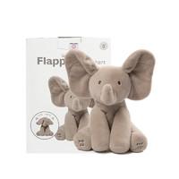1日0点、移动专享 : BABY GUND 菲比小象 毛绒玩具