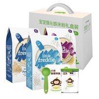 LittleFreddie 小皮 婴儿辅食礼盒装(原味大米粉+小米谷物粉+小麦胚芽糙米粉)