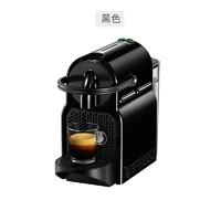 考拉海购黑卡会员:DeLonghi 德龙 Inissia EN 80.B Nespresso 胶囊咖啡机 *2件