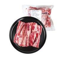 限地区:宾西  国产牛肋条  1kg *3件
