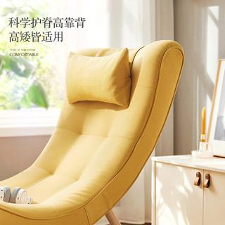 林氏木业北欧ins卧室懒人单人脚踏背靠家用网红布艺沙发家具DY25