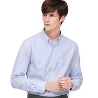 1日0点:UNIQLO 优衣库 425048   男士长袖棉质修身衬衫