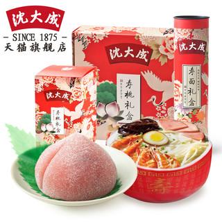 沈大成寿桃糕点点心老人生日祝寿礼盒满月礼寿宴回礼馒头寿桃包