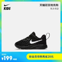 Nike童鞋TANJUN BR晒单及Nike、NB婴童鞋尺码选购建议