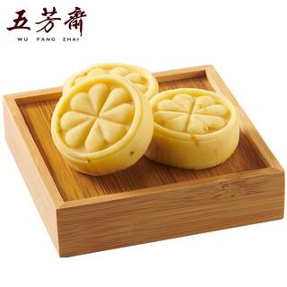 五芳斋绿豆糕伴手礼桂花糕办公室礼品零食小吃休闲食品绿豆饼