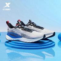 双11预售:XTEP 特步 980319110671-403508 男子运动鞋