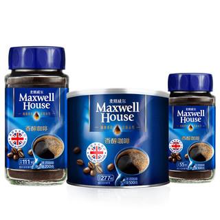 麦斯威尔英国进口无蔗糖速溶香醇黑咖啡100g 200g 500g罐装任选