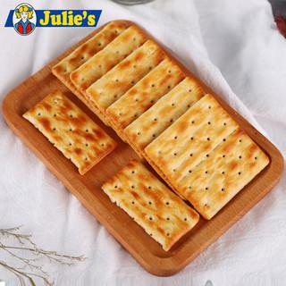 进口Julies茱蒂丝油香上苏打饼干孕妇零食早餐代餐200g*4袋组合装