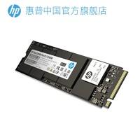 1日0点:HP 惠普 EX900 Pro M.2 NVMe 固态硬盘 256GB