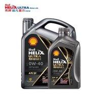 双11预售:Shell 壳牌 Helix Ultra 超凡喜力 都市光影版 0W-40 API SP级 全合成机油 4L+1L