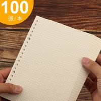 daoLen 道林 DL0163 活页替芯 A5/20孔 100张
