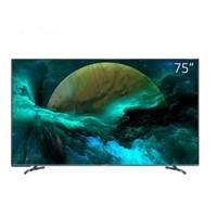 1日0点:SKYWORTH 创维 A9系列 75A9 75英寸 4K超高清液晶电视