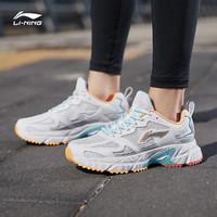 1日0点:LI-NING 李宁 ARLQ004 女子运动鞋