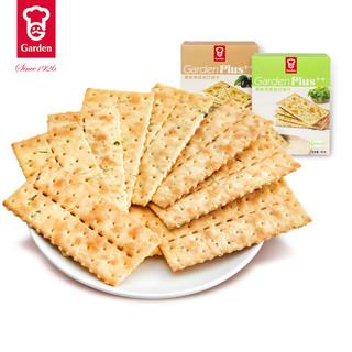 嘉顿香菜味橄榄味梳打192gx2盒芫荽苏打咸脆饼干休闲办公网红小吃