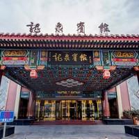 1日0点截止、双11预售:周末/节假日不加价!北京龙泉宾馆 标准间/大床房1晚(含早餐+延迟退房)