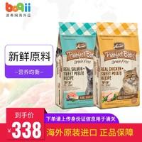 促销活动:天猫国际 波奇宠物 超级大牌日