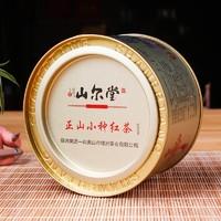 1日0点:山尔堂 正山小种红茶 50g