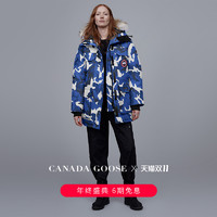促销活动:天猫 CANADA GOOSE官方旗舰店 年终盛典