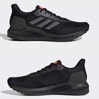 1日0点:adidas 阿迪达斯 SOLAR RIDE M 男款跑步鞋