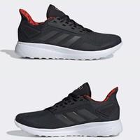 1日0点:adidas 阿迪达斯 DURAMO 9 男士跑步鞋