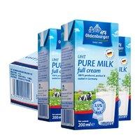 1日0点、88VIP:OLDENBURGER 欧德堡 全脂纯牛奶 200ml*24盒