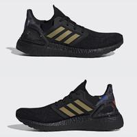 1日0点:adidas 阿迪达斯官网 ULTRABOOST 20 男女鞋跑步运动鞋