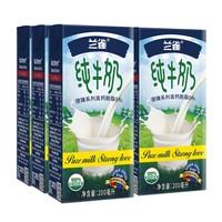 兰雀 脱脂纯牛奶 200ml*6盒