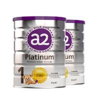 1日0点、88VIP:a2 艾尔 Platinum 白金版 婴幼儿奶粉 1段 900g*2罐