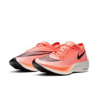 NIKE 耐克 ZOOMX VAPORFLY NEXT% 男/女进阶级跑步鞋