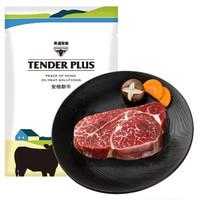 再降价:Tender Plus 天谱乐食 澳洲M3菲力原切牛排 150g/袋 *4件