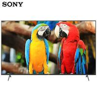 2日0点:SONY 索尼 KD-55X9000H 液晶电视 55寸