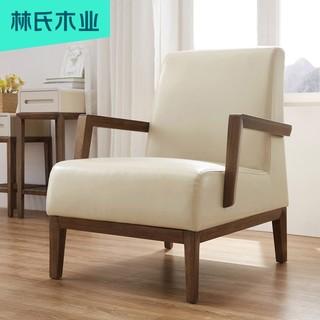 林氏木业简约北欧风家具实木沙发现代客厅组合三人位木质沙发BA1K