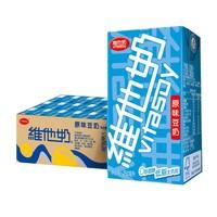 1日0点、88VIP:vitasoy 维他奶 原味豆奶 250ml*24盒 *4件