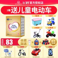 促销活动:苏宁超市 11.11开门红 主会场