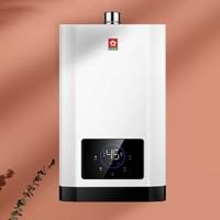 23:30截止、双11预售:SAKURA 樱花 JSQ30-028F 16升 燃气热水器 天然气