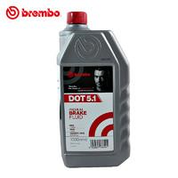 1日0点:brembo 布雷博 DOT5.1 进口刹车油 1L +凑单品