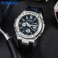 双11预售:CASIO 卡西欧 G-SHOCK GST-S110-1ADR 男士太阳能运动手表