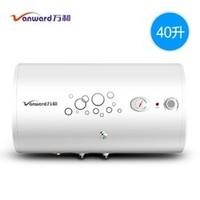 1日0点:Vanward 万和 E40-Q1W1-22 电热水器 40L