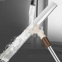 1日0点:优尚嘉 多功能浴室刮水器