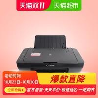 Canon 佳能 MG2580S 喷墨一体式打印机喷