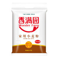 香满园 家用小麦粉 5kg *10件