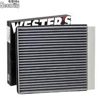 1日0点:WESTER\'S 韦斯特 MK3037 活性炭空调滤芯 马自达专用