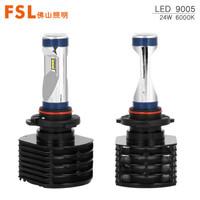 京东PLUS会员:FSL 佛山照明 劲光系列 H1/4/7/9 长寿超亮型 LED汽车灯