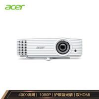 acer 宏碁 极光 M455+ 办公投影仪