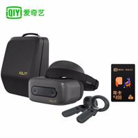 iQIYI 爱奇艺 奇遇2Pro VR体感游戏机 6GB+128GB 奇遇会员年卡套装 + 收纳包
